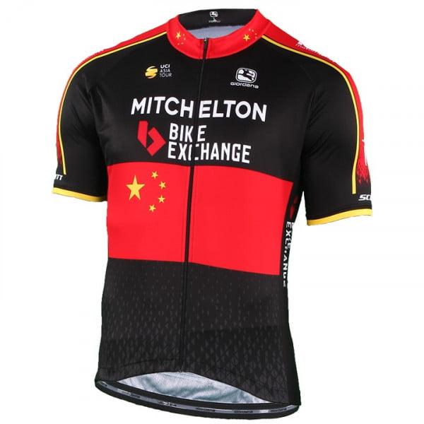 MITCHELTON - SCOTT Chinesischer Meister 2019
